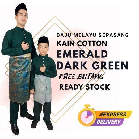 EMERALD DARK GREEN C005BM